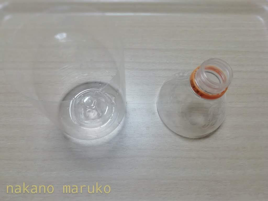 f:id:nakanomaruko:20200316104441j:plain
