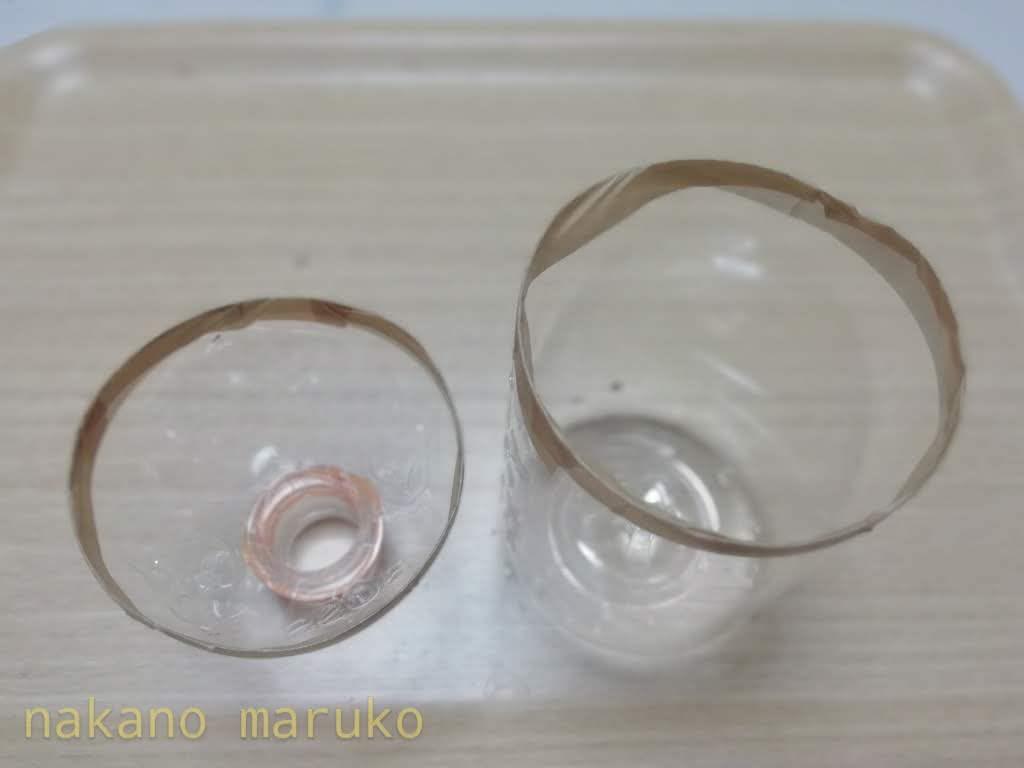 f:id:nakanomaruko:20200316105244j:plain