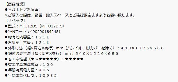 f:id:nakanomaruko:20200331124554p:plain