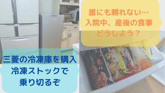f:id:nakanomaruko:20200331133521p:plain