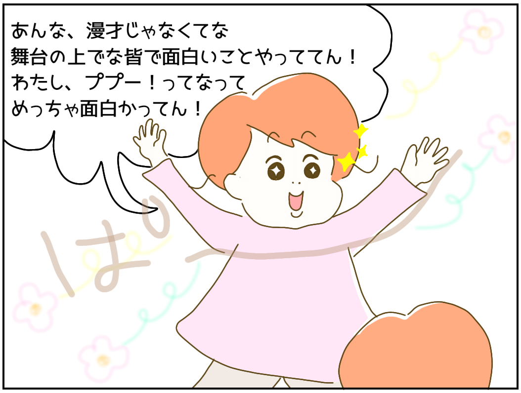 f:id:nakanomaruko:20200407131718p:plain