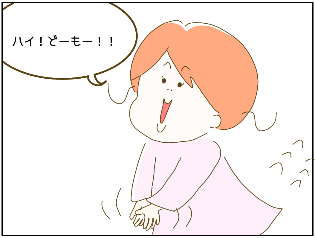 f:id:nakanomaruko:20200407131937p:plain