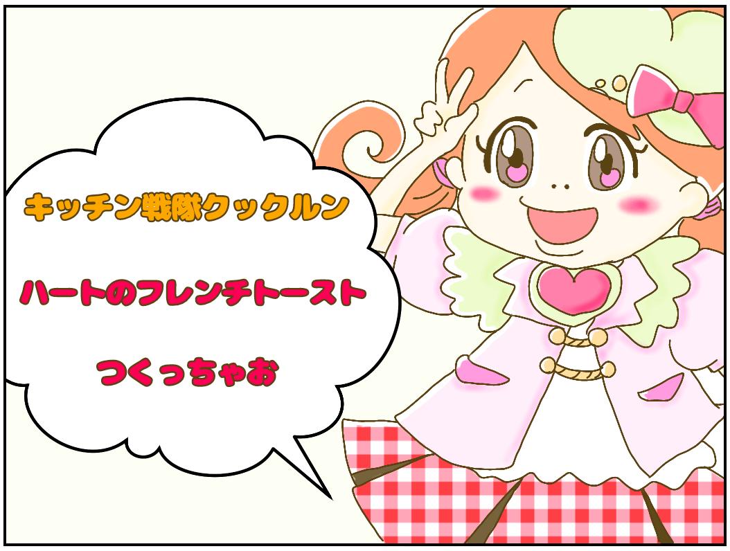f:id:nakanomaruko:20200409144022p:plain