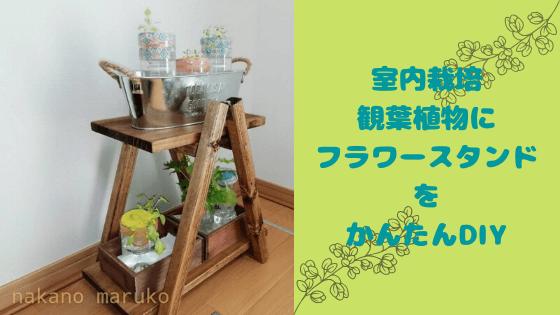 f:id:nakanomaruko:20200427122246p:plain