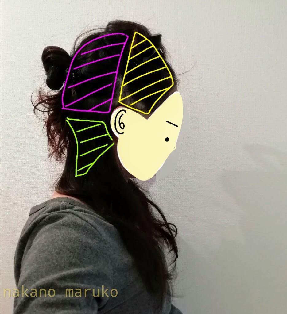 f:id:nakanomaruko:20200511145737j:plain