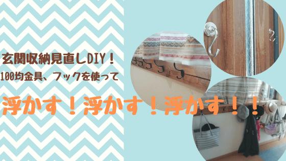 f:id:nakanomaruko:20200524105045p:plain