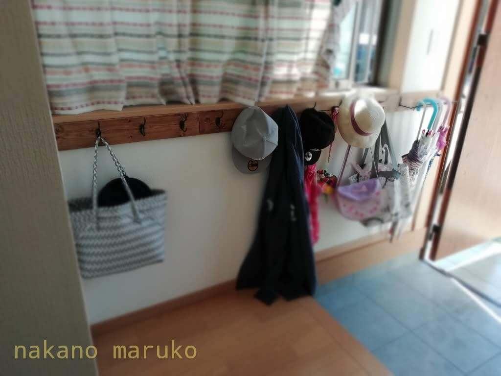 f:id:nakanomaruko:20200524112612j:plain