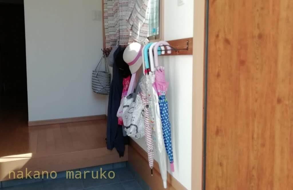 f:id:nakanomaruko:20200524112618j:plain