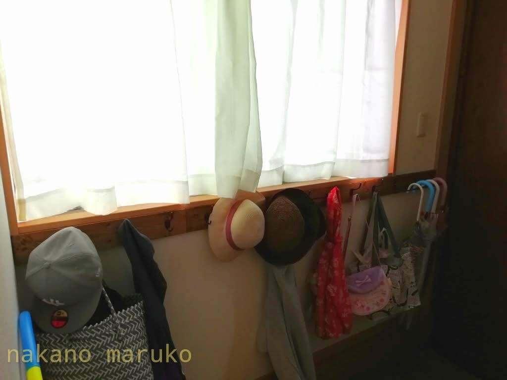 f:id:nakanomaruko:20200524113204j:plain