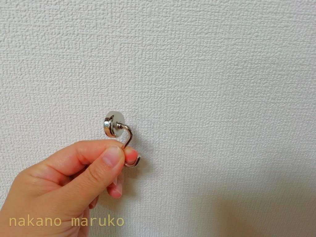 f:id:nakanomaruko:20200524113829j:plain