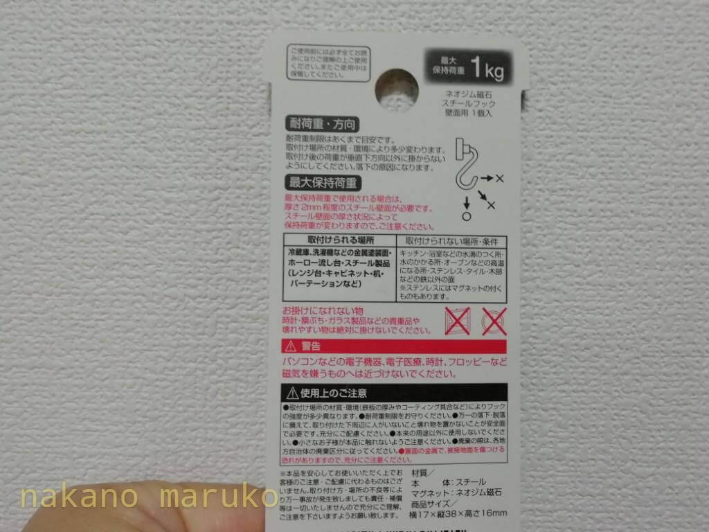 f:id:nakanomaruko:20200524113859j:plain