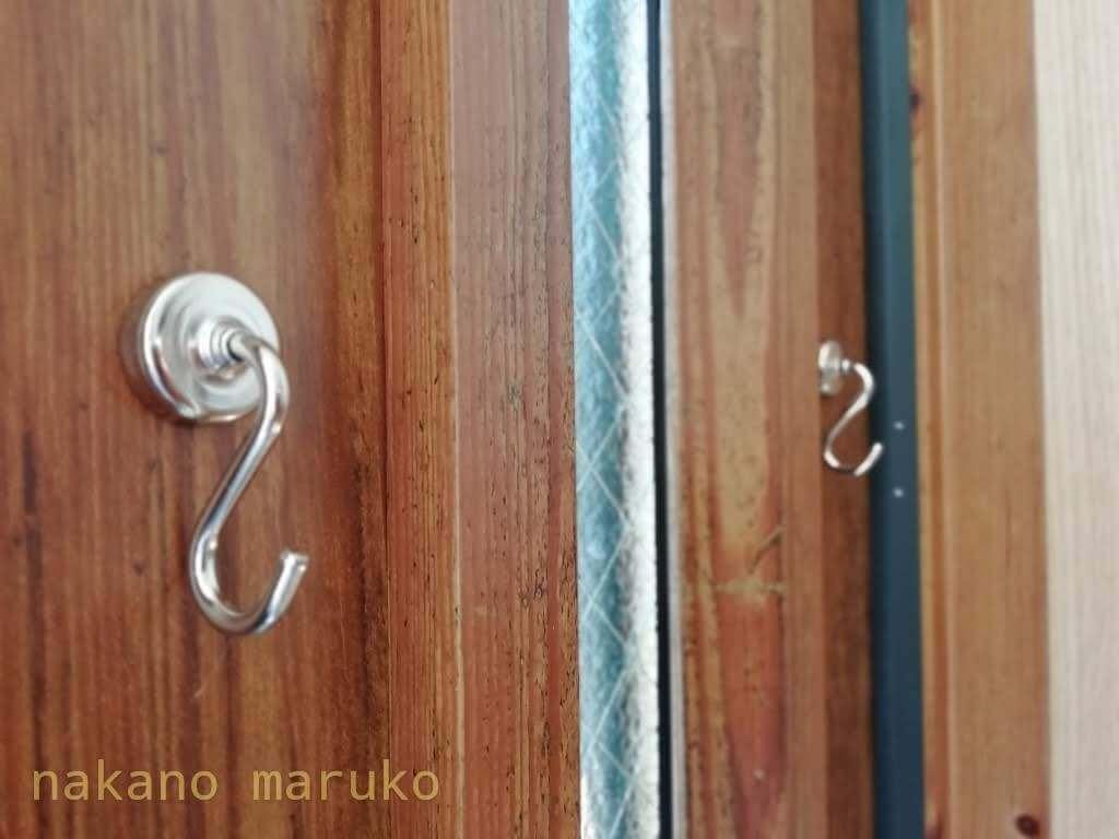 f:id:nakanomaruko:20200524114006j:plain