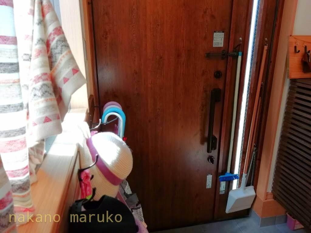 f:id:nakanomaruko:20200524114025j:plain