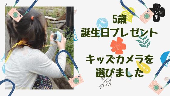f:id:nakanomaruko:20200524130506p:plain