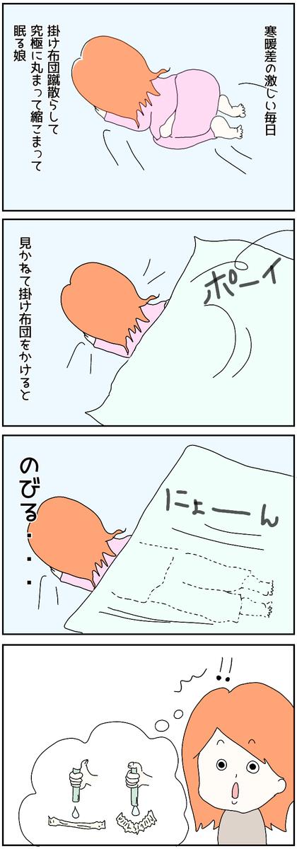 f:id:nakanomaruko:20200530202258p:plain
