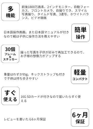 f:id:nakanomaruko:20200531093624p:plain