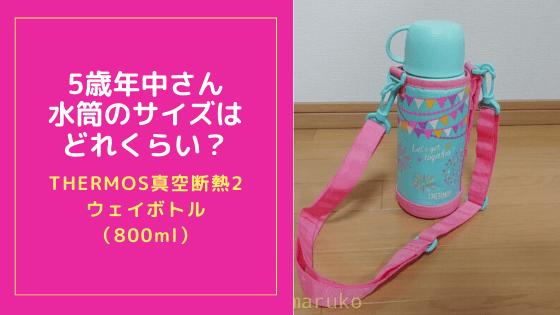 f:id:nakanomaruko:20200613161312p:plain