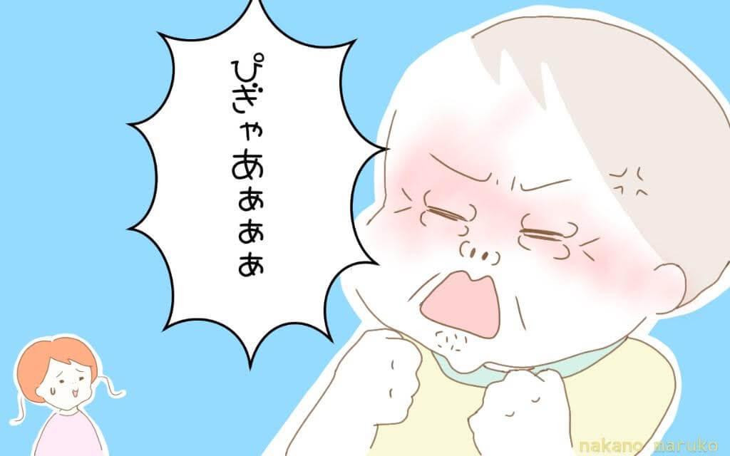 f:id:nakanomaruko:20200828123746j:plain