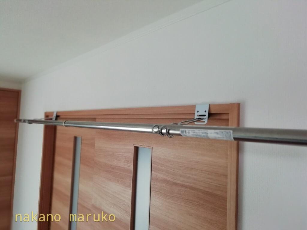f:id:nakanomaruko:20201006124525j:plain