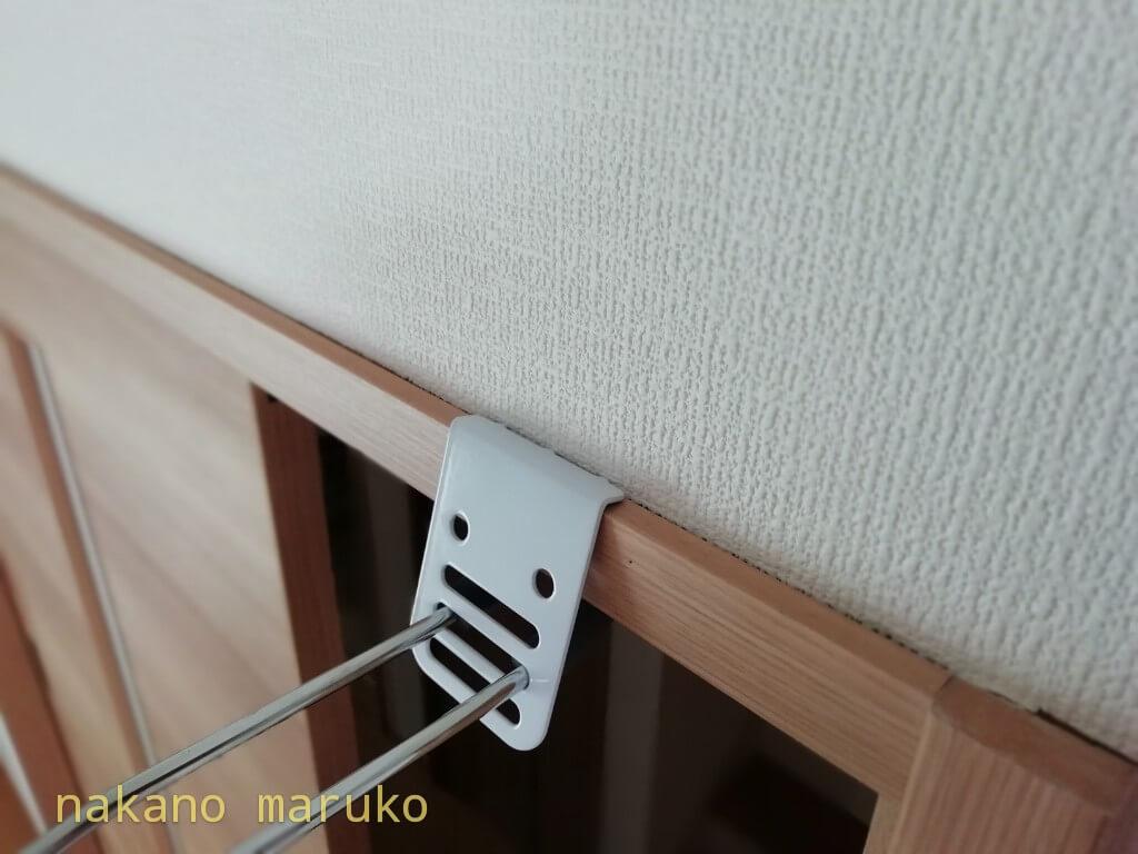 f:id:nakanomaruko:20201006130910j:plain