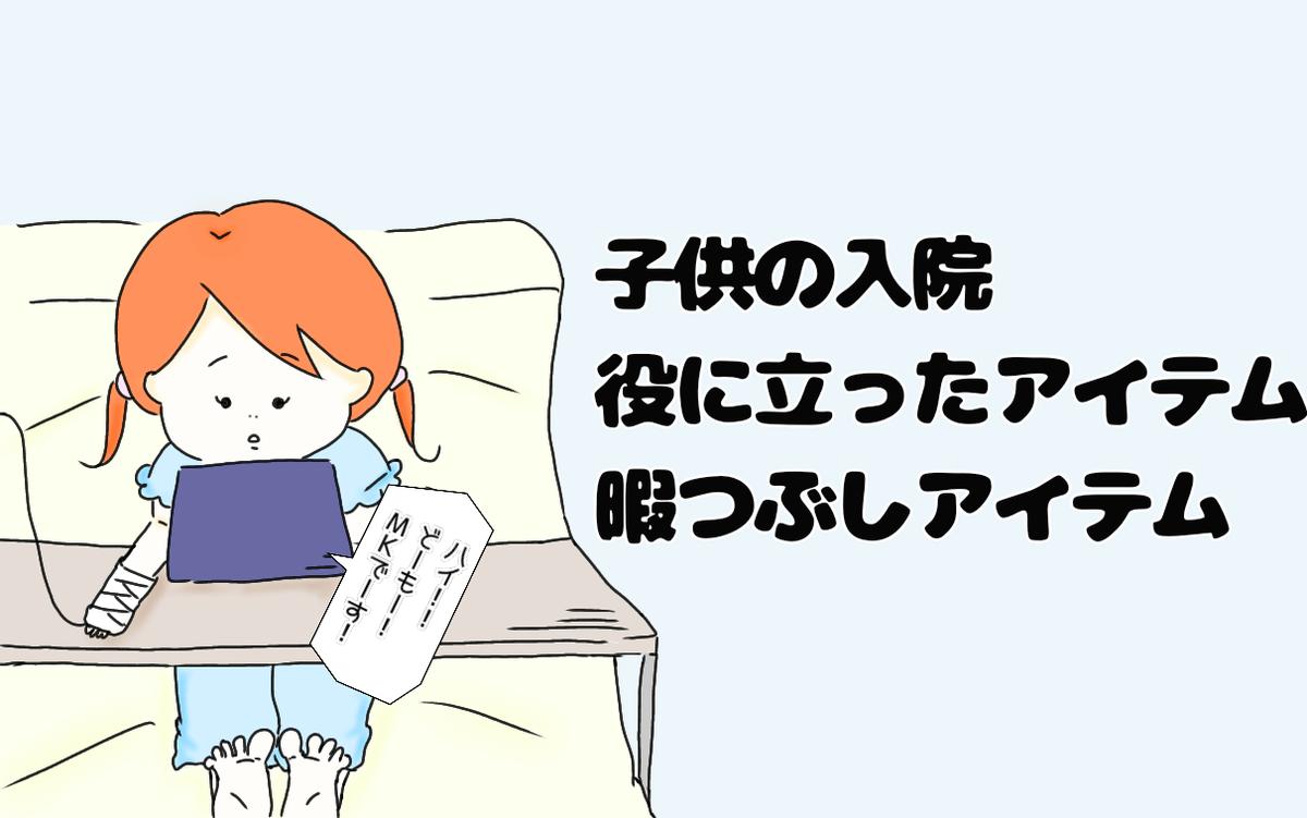 f:id:nakanomaruko:20201008100902p:plain