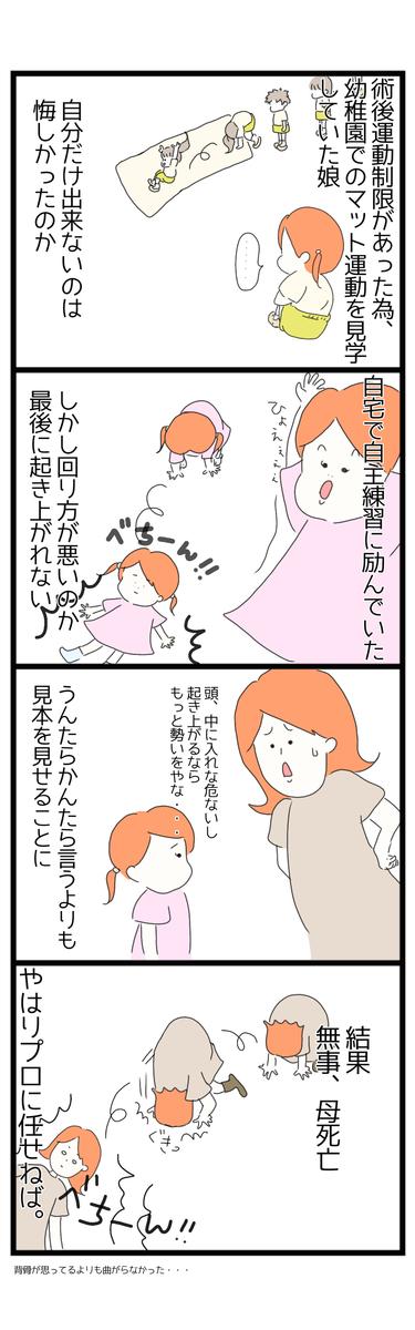 f:id:nakanomaruko:20201017100956p:plain