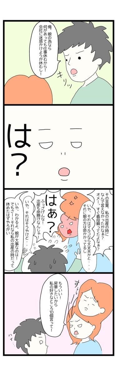 f:id:nakanomaruko:20201028140231p:plain