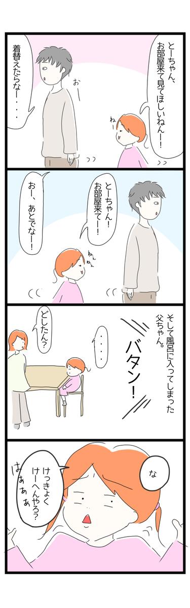 f:id:nakanomaruko:20201130091651p:plain