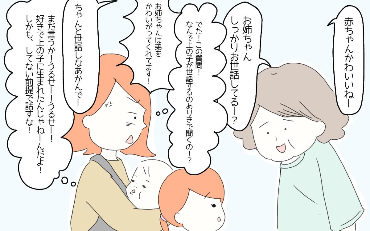 f:id:nakanomaruko:20201130102546p:plain
