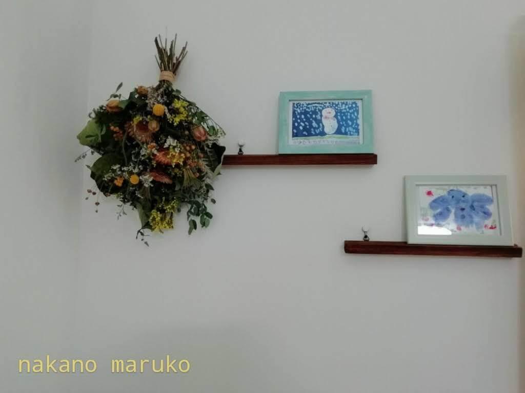 f:id:nakanomaruko:20201206131600j:plain