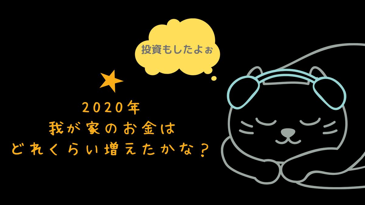 f:id:nakanomaruko:20201228131902p:plain