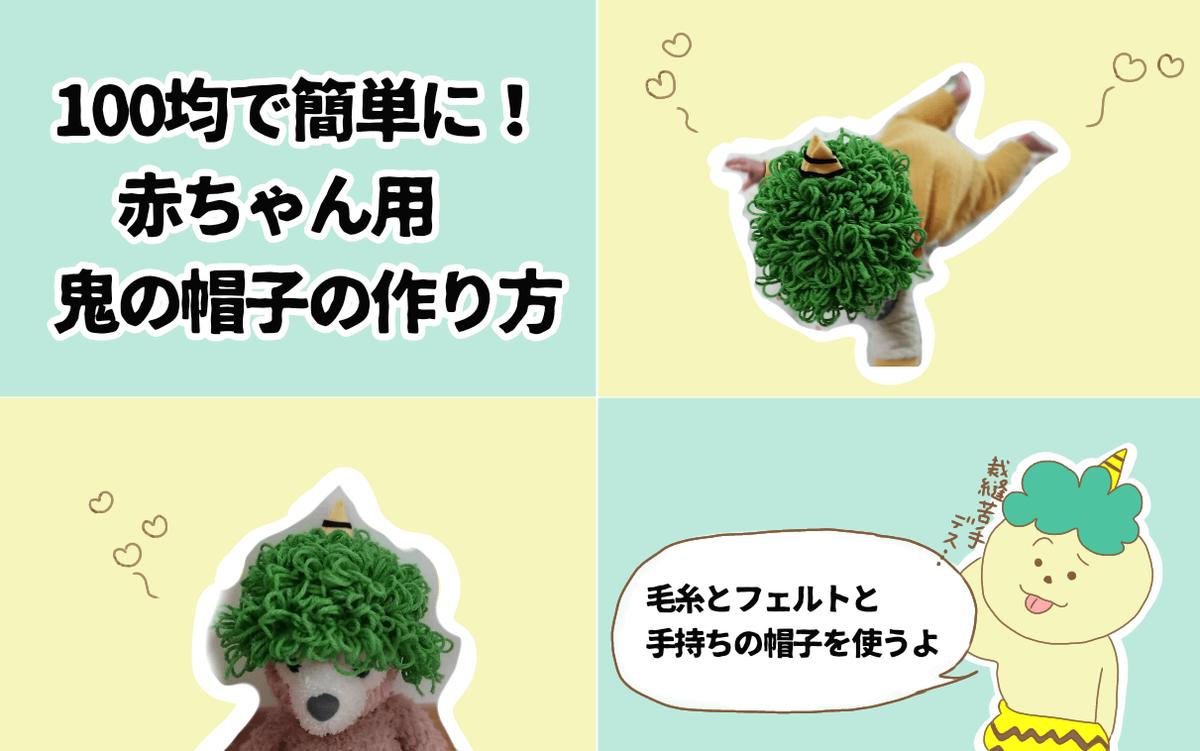 f:id:nakanomaruko:20210118100815p:plain