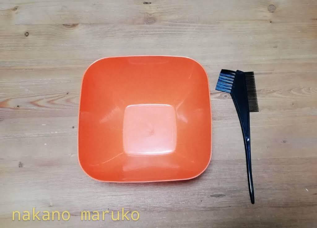 f:id:nakanomaruko:20210123143126j:plain