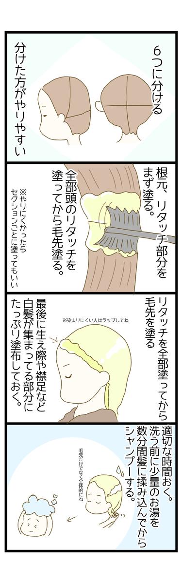 f:id:nakanomaruko:20210123144355p:plain