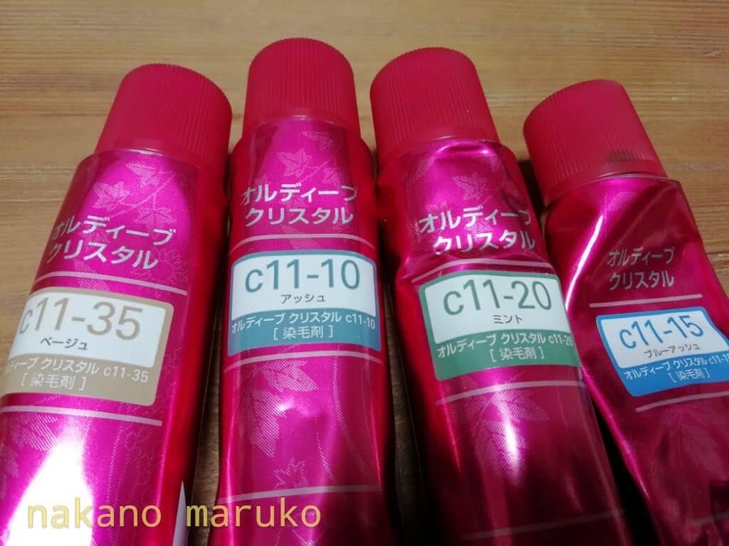 f:id:nakanomaruko:20210123150326j:plain