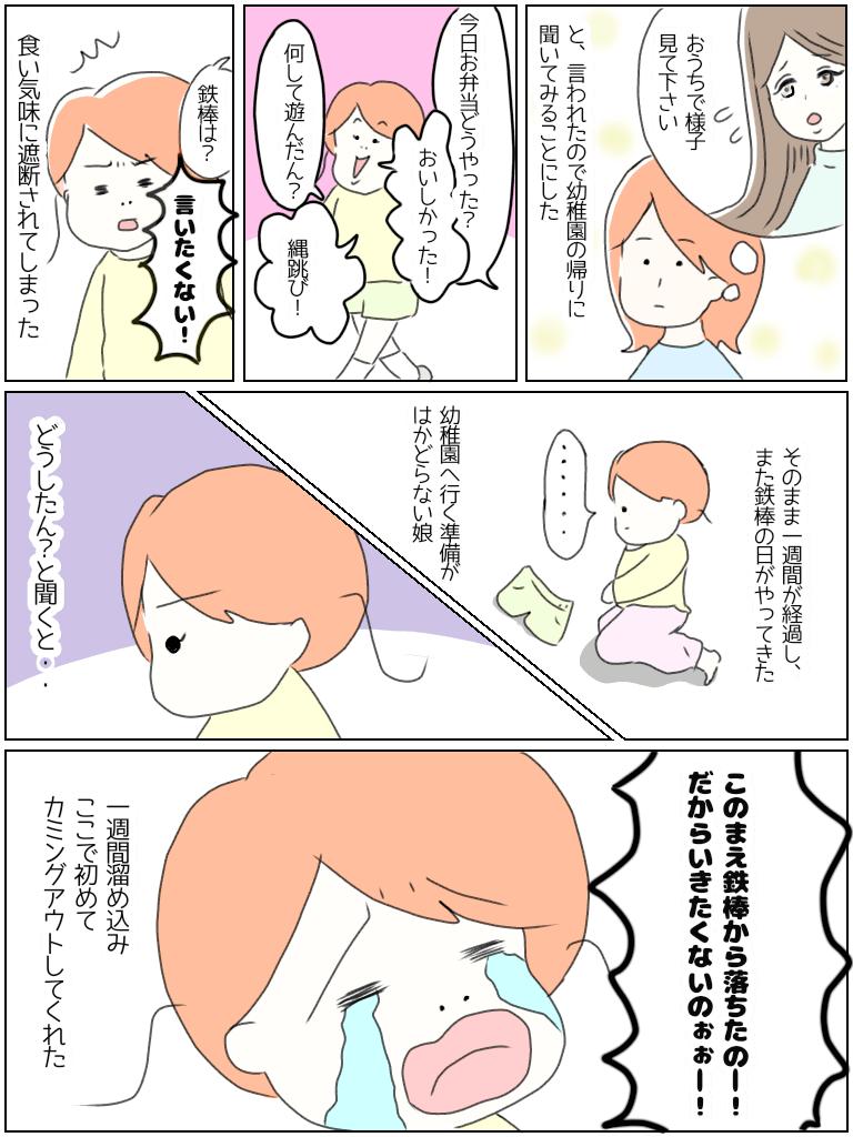 f:id:nakanomaruko:20210208095805p:plain