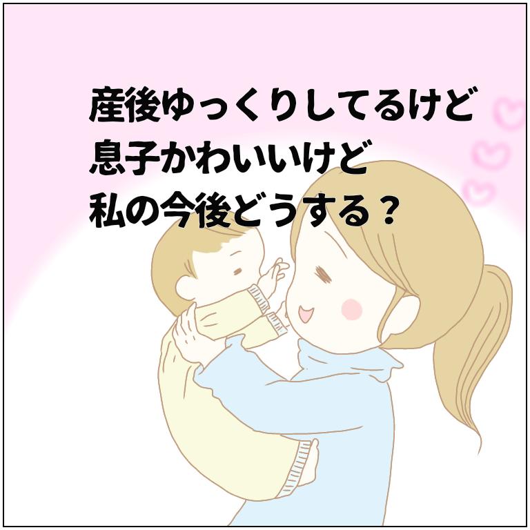 f:id:nakanomaruko:20210228103617p:plain