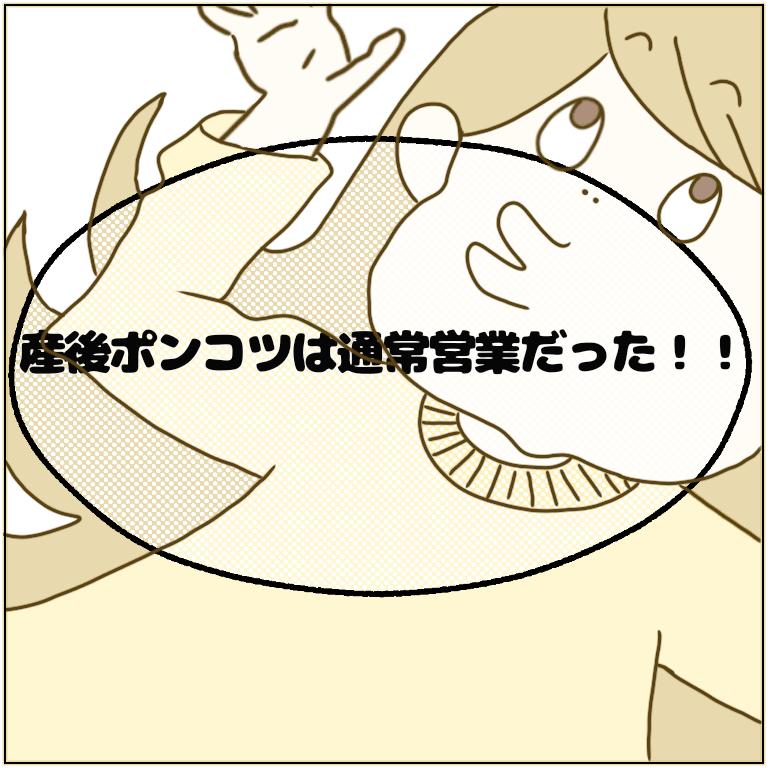 f:id:nakanomaruko:20210310142718p:plain