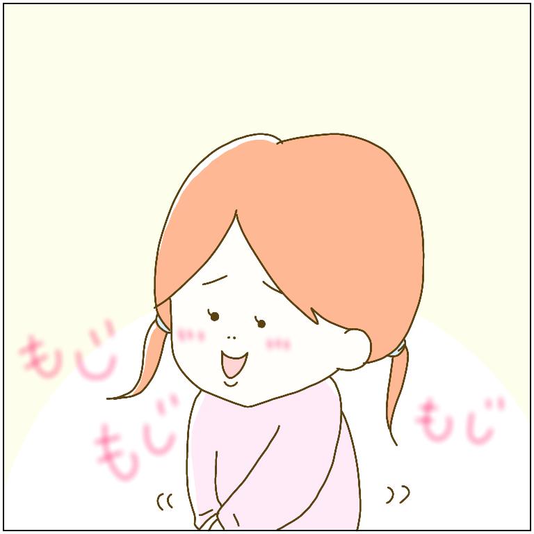 f:id:nakanomaruko:20210408093041p:plain