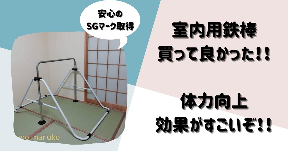 f:id:nakanomaruko:20210518115038p:plain