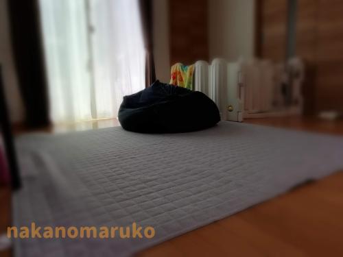 f:id:nakanomaruko:20210607111301p:plain