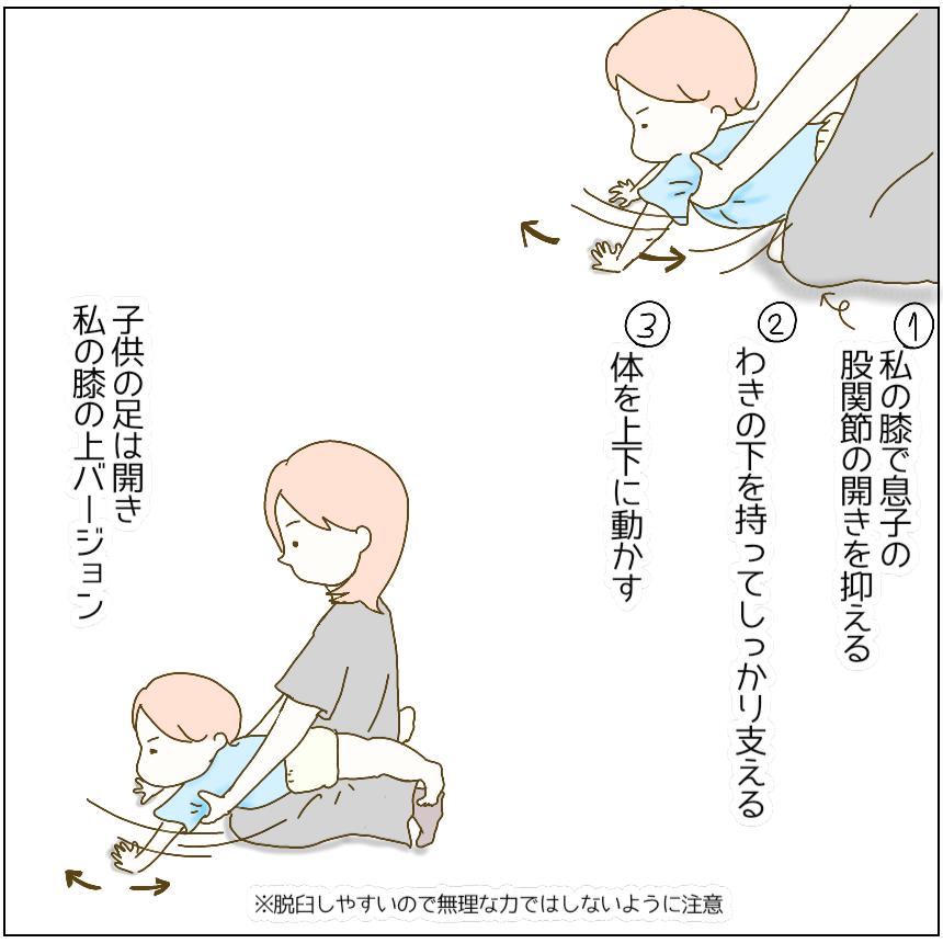 f:id:nakanomaruko:20210607115212p:plain