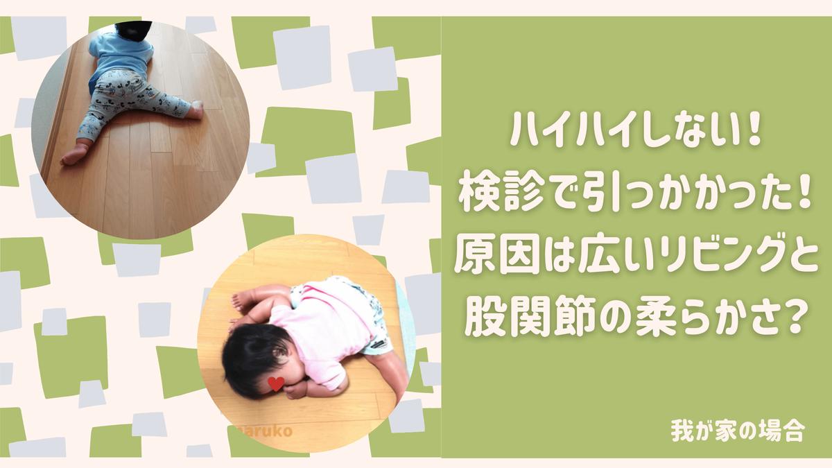 f:id:nakanomaruko:20210607130422p:plain