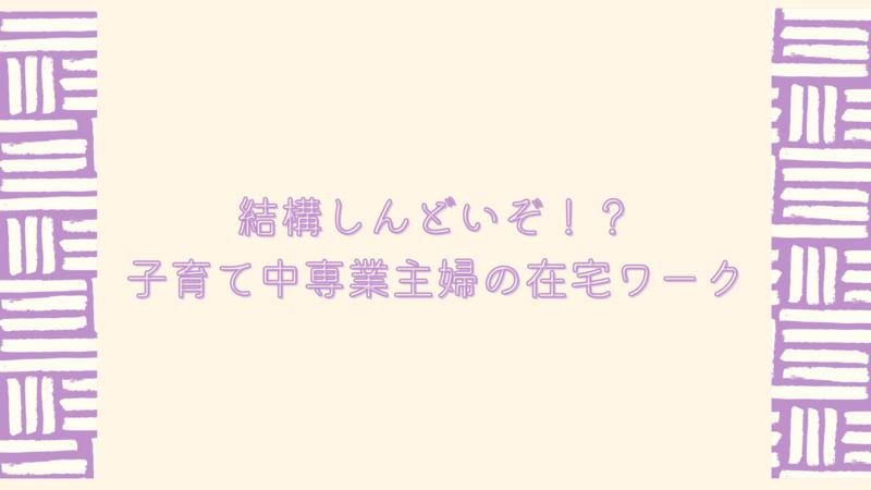 f:id:nakanomaruko:20210628224903p:plain