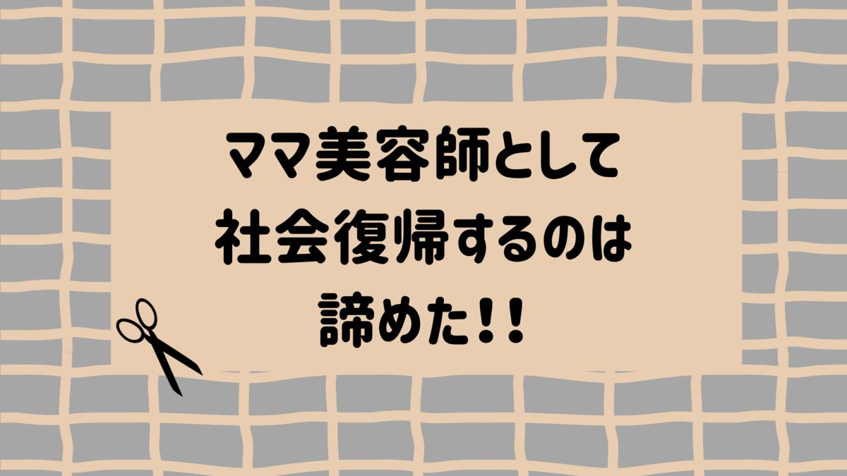 f:id:nakanomaruko:20210721214011p:plain