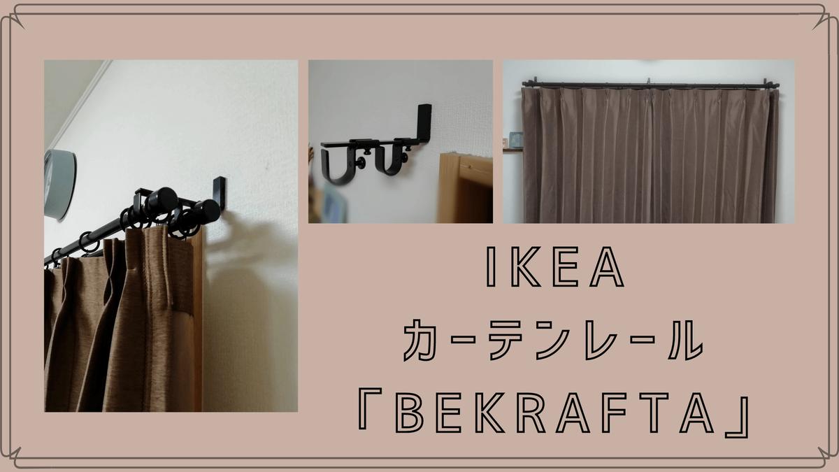 f:id:nakanomaruko:20210814102916p:plain