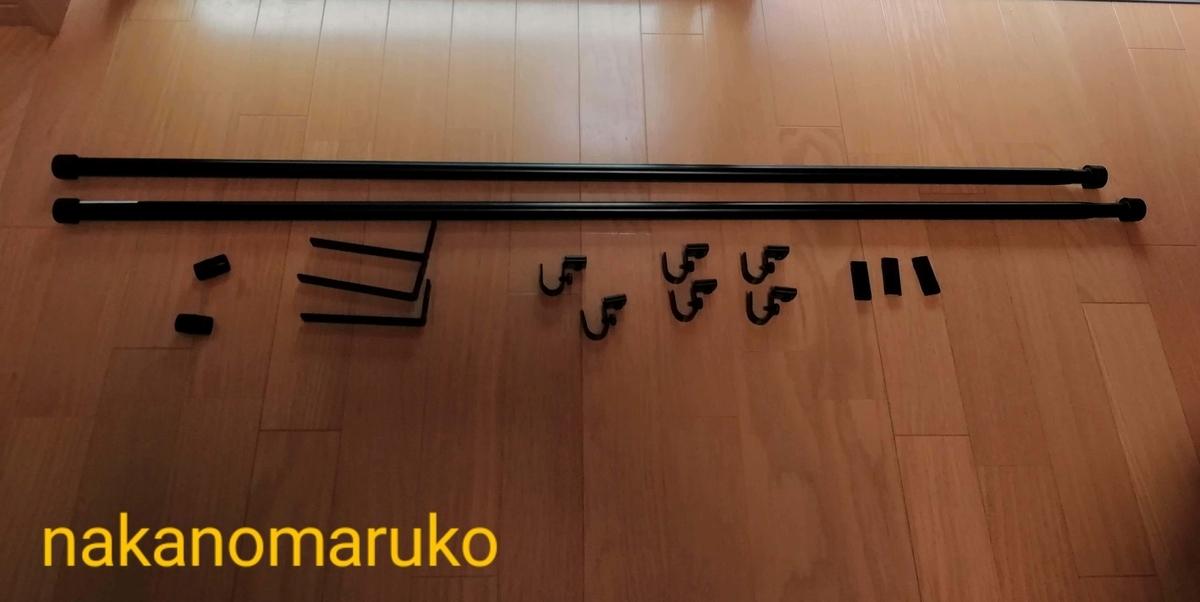 f:id:nakanomaruko:20210814161220j:plain