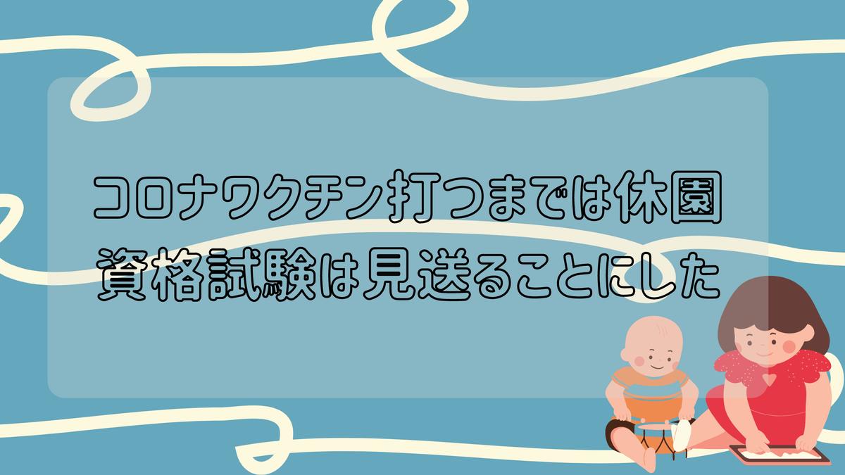 f:id:nakanomaruko:20210830153209p:plain