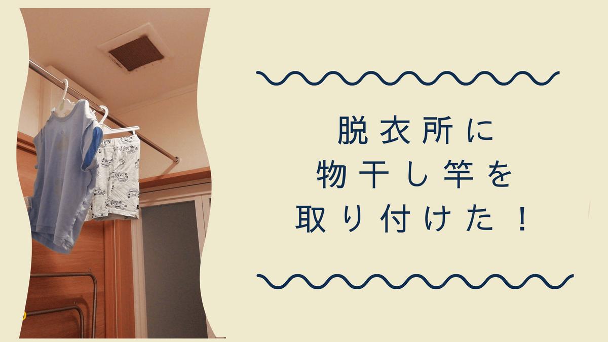 f:id:nakanomaruko:20210907134630p:plain