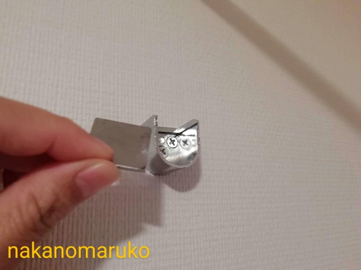 f:id:nakanomaruko:20210907143416j:plain